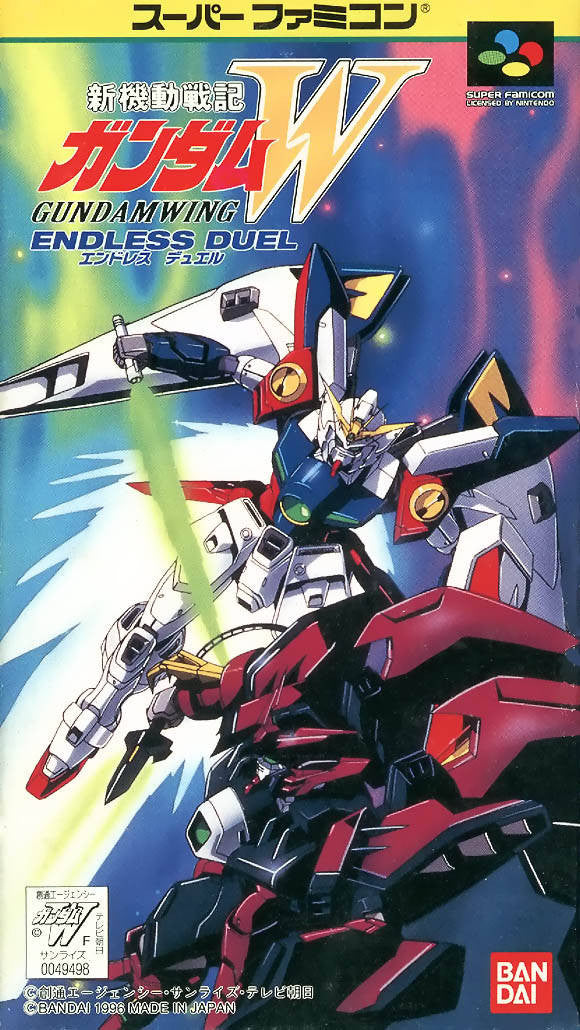 Image 1 for Mobile Suit Gundam W: Endless Duel