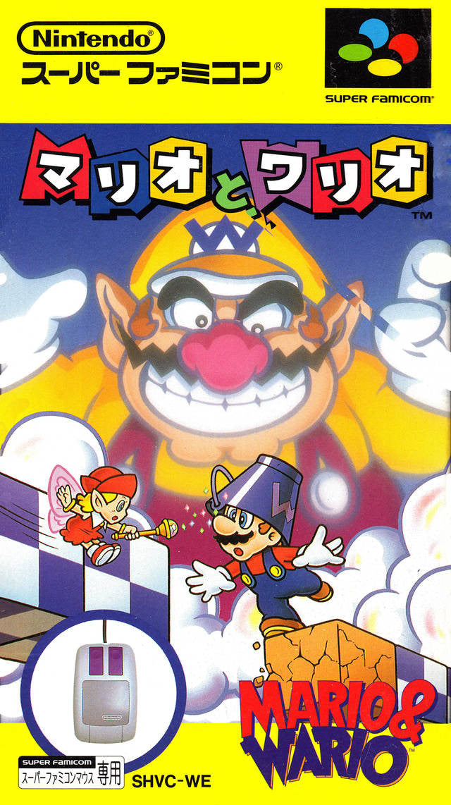 Image 1 for Mario & Wario [Mouse Set]