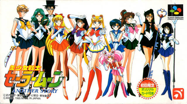 Image 1 for Bishoujo Senshi Sailor Moon: Another Story