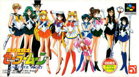 Image for Bishoujo Senshi Sailor Moon: Another Story