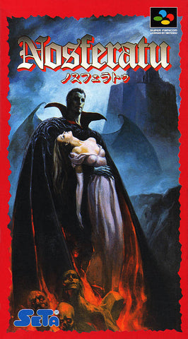 Image for Nosferatu
