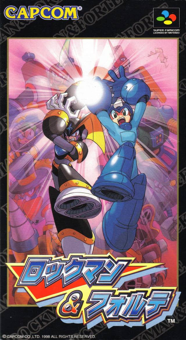 Image 1 for RockMan & Forte