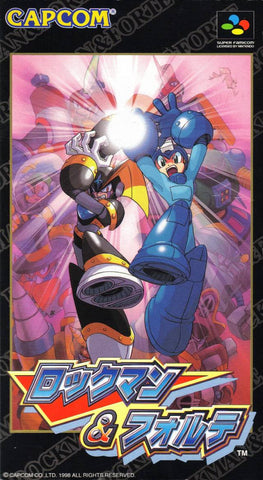 Image for RockMan & Forte