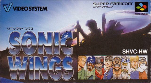 Image for Sonic Wings