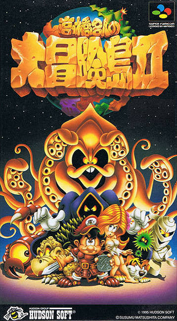 Image 1 for Super Adventure Island II