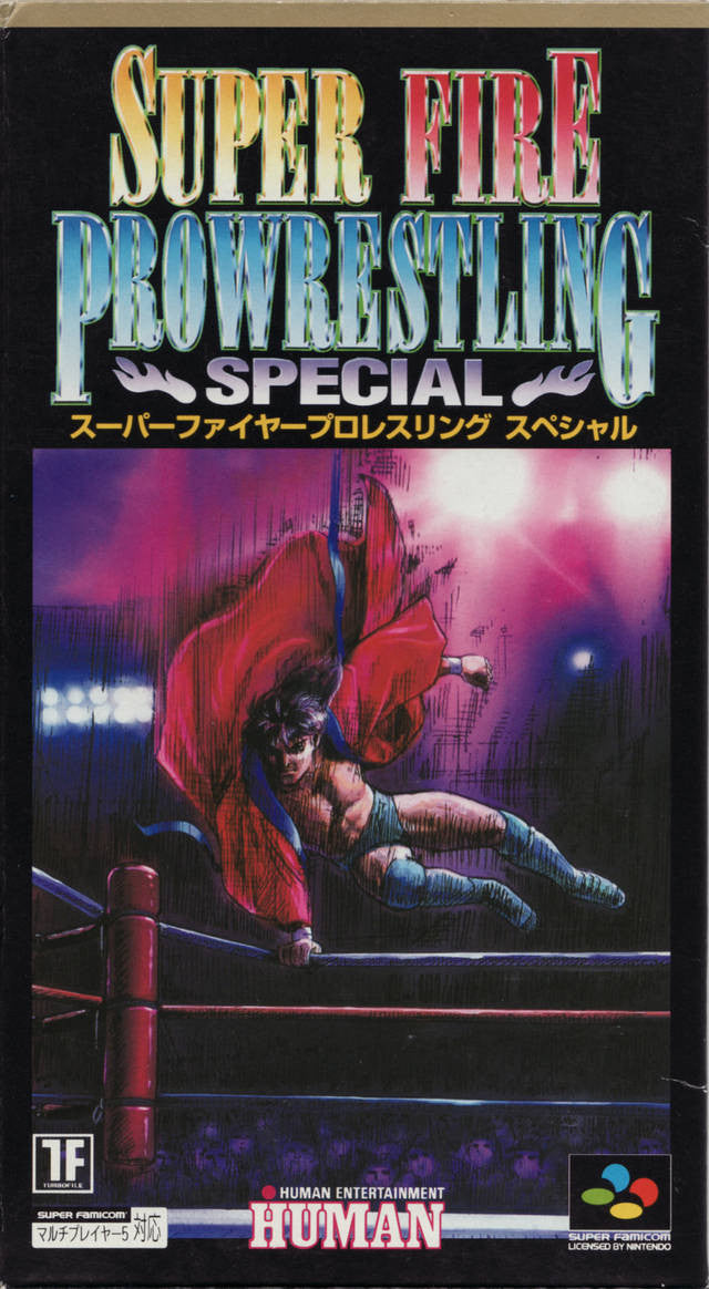 Image 1 for Super Fire Pro Wrestling Special