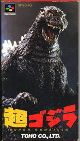 Image for Super Godzilla
