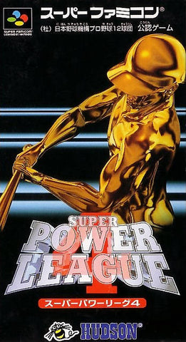 Image for Super Power League 4