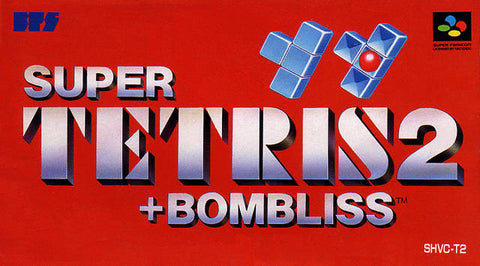Image for Super Tetris 2 + Bombliss