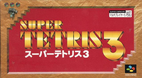 Image for Super Tetris 3
