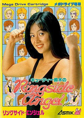 Image for Ringside Angel with Cutie Suzuki