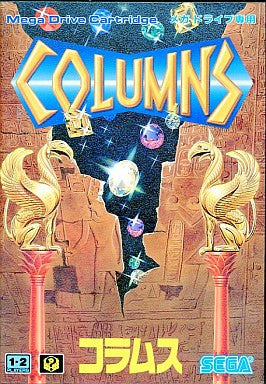 Image for Columns