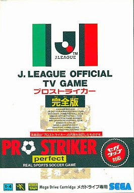 J.League Pro Striker Perfect Edition