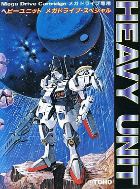 Image for Heavy Unit: Mega Drive Special