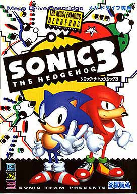 Image 1 for Sonic the Hedgehog 3