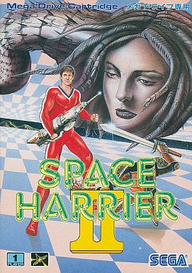 Image 1 for Space Harrier II