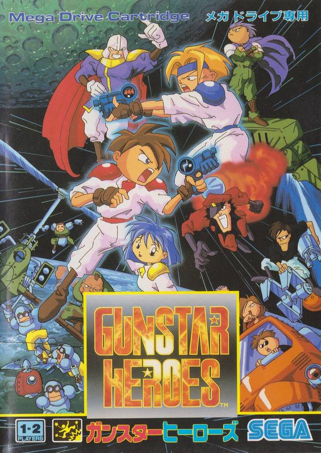 Image 1 for Gunstar Heroes