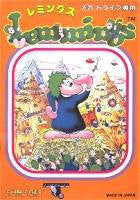 Image for Lemmings