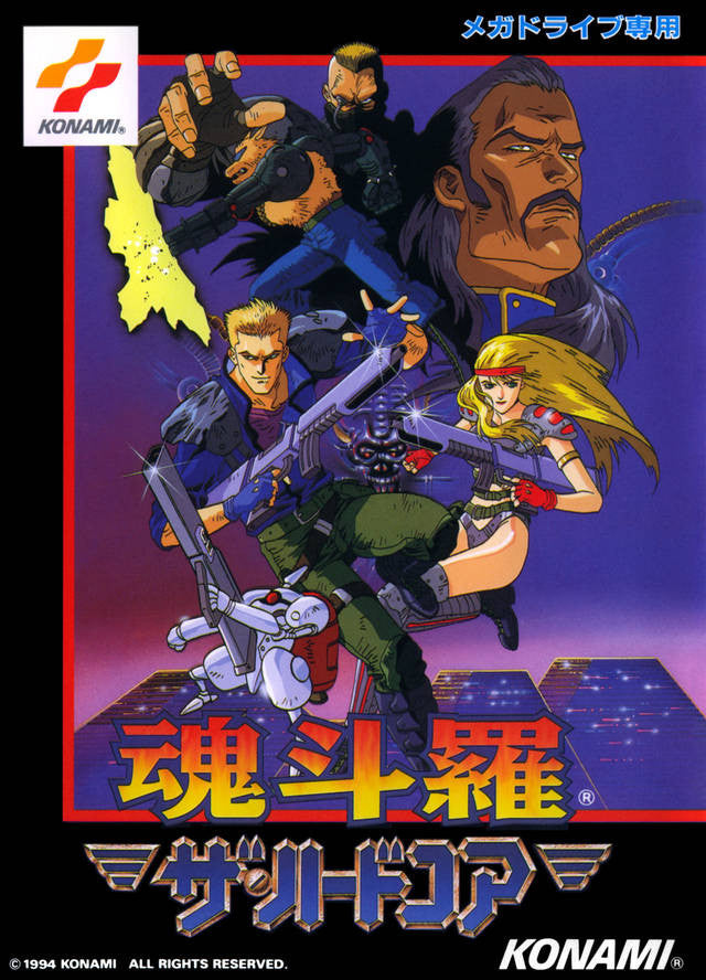 Image 1 for Contra: The Hard Corps