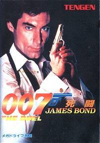 Image for James Bond 007: The Duel