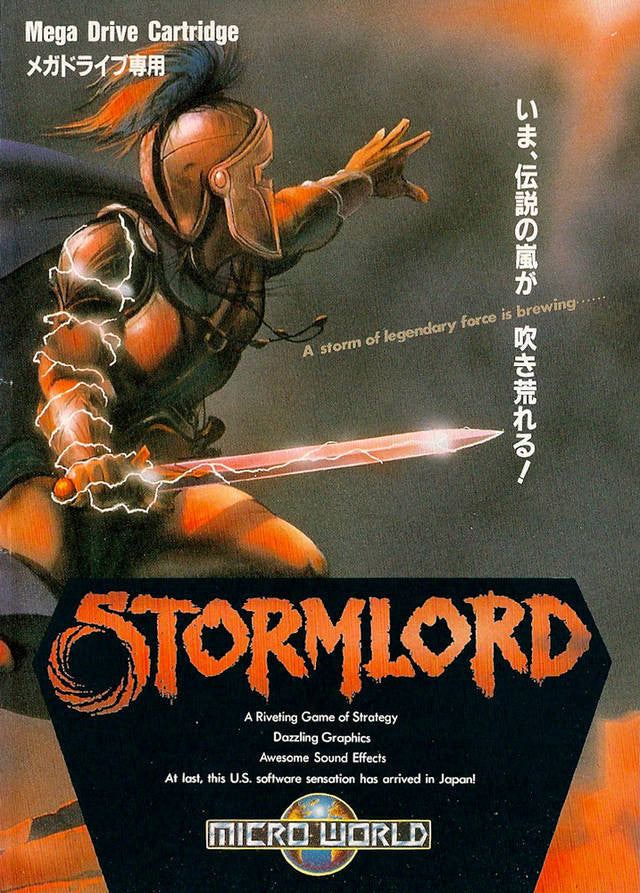 Image 1 for StormLord