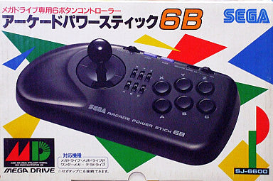 Image 1 for Arcade Power Stick 6B