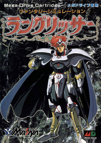 Image for Langrisser