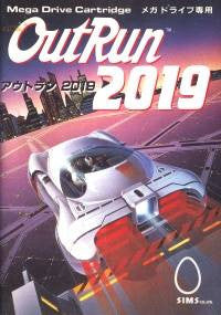 Image for OutRun 2019