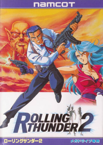 Image for Rolling Thunder 2