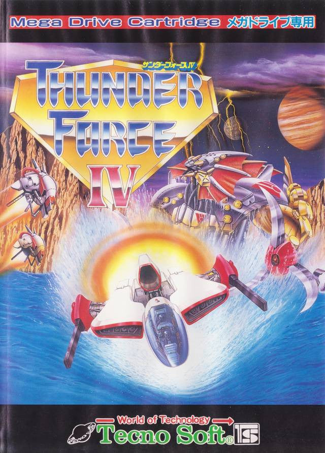 Image 1 for Thunder Force IV