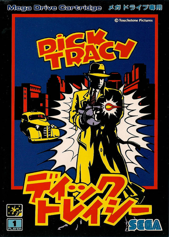 Image 1 for Dick Tracy