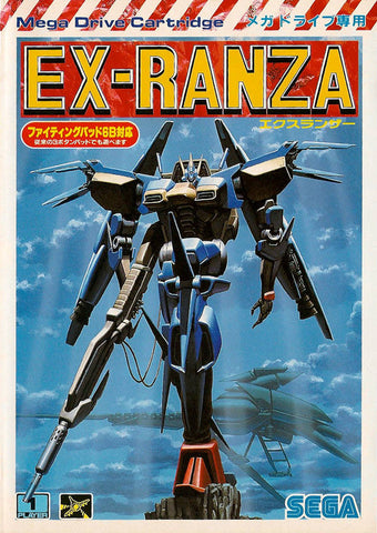 Image for Ex-Ranza