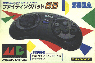 Image 1 for Mega Drive Fighting Pad 6B
