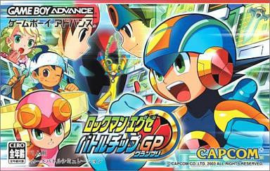 Image 1 for RockMan EXE Battlechip GP