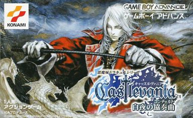 Image for Castlevania: Harmony of Dissonance