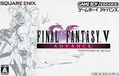 Image 1 for Final Fantasy V Advance