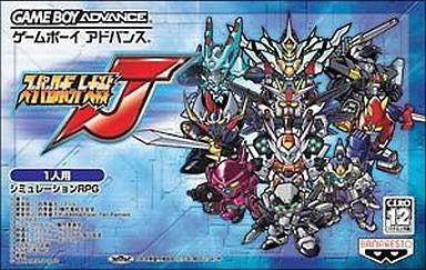 Image for Super Robot Taisen J