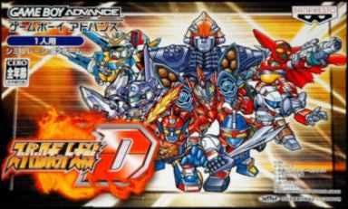 Image for Super Robot Taisen D