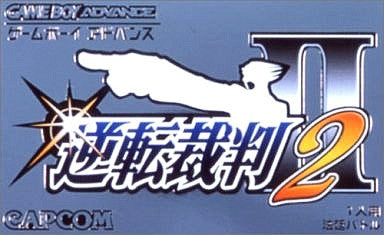 Image 1 for Gyakuten Saiban 2