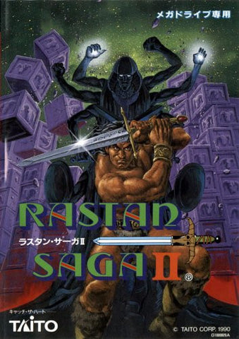 Image for Rastan Saga II
