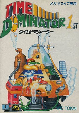 Image for Time Dominator 1st