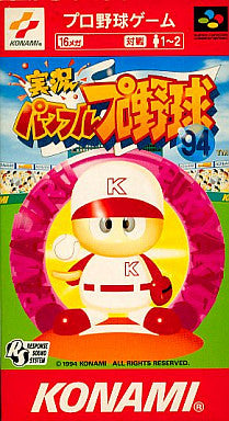 Image for Jikkyou Powerful Pro Baseball 94
