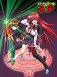 Thumbnail 2 for High School DxD [Limited Edition]