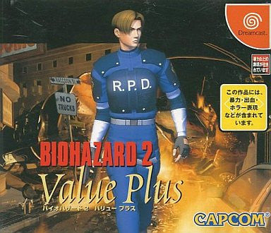 Image for BioHazard 2 Value Plus