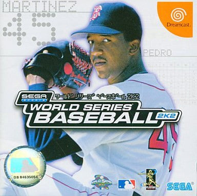 Image 1 for World Series Baseball 2K2