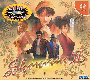 Image 1 for Shenmue II [Limited Edition]