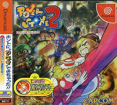 Image for Power Stone 2