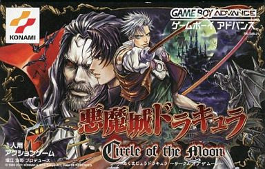 Akumajo Dracula Circle of Moon