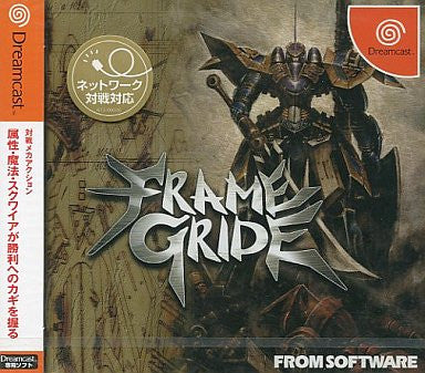 Image for Frame Gride