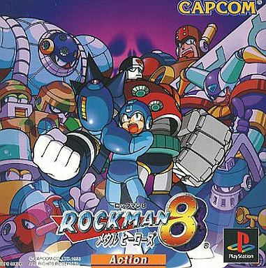 Image for RockMan 8